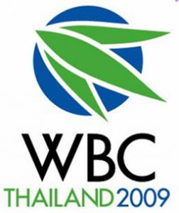 VIII World Bamboo Congress